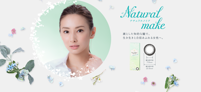 SEED eye coffret Color Con Natural Make隱形眼鏡