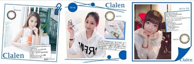 Clalen Iris Color Con 隱形眼鏡 試用效果