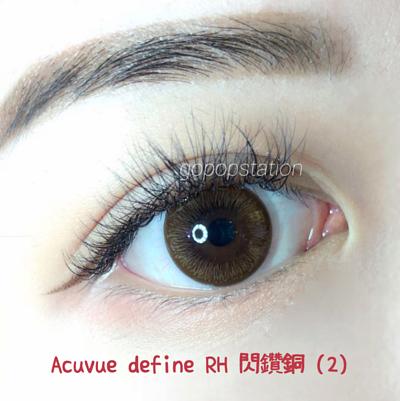 Acuvue define 閃鑽銅 Radiant Chic 隱形眼鏡