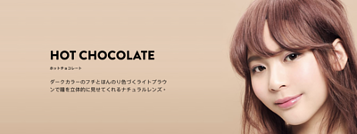 N's Collection Color Con Hot Chocolate 隱形眼鏡