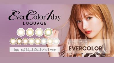 Evercolor 隱形眼鏡介紹