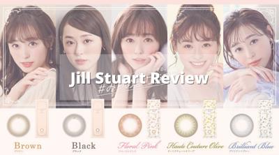 jill-stuart-1-day-uv-review