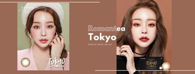 Romantea Tokyo