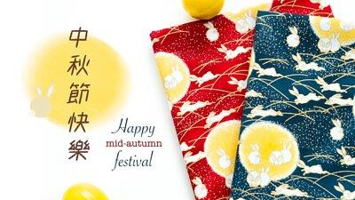 薄棉布 中秋節 禮盒包裝 純棉布 玉兔 月亮