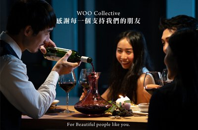 Woo Collective 感謝每一個支持我們的朋友 For beautiful people like you