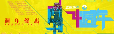 Zenox Gaming Chair Offer