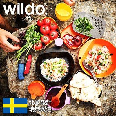 wildo,波樂,戶外餐具,環保餐具,瑞典製造,露營餐具