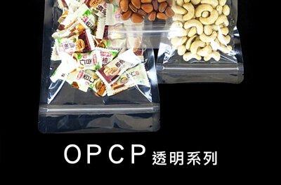 OPCP全透明系列