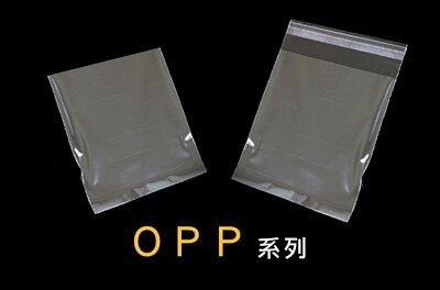 OPP系列包裝/自黏袋平口袋