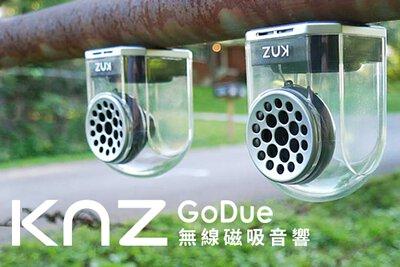knz godue 無線磁吸音響