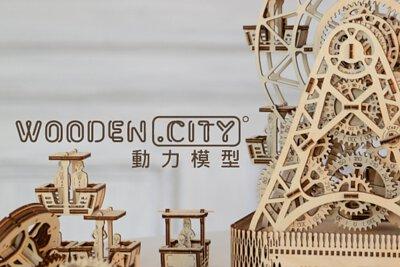 Wooden city 動力模型