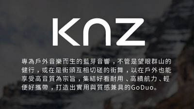 KNZ品牌故事