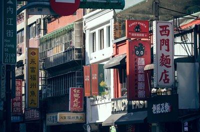 西門,台北,西門町,Ximen,Taipei,