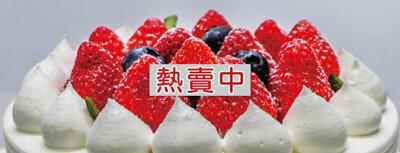 草莓季,草莓蛋糕