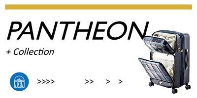 PANTHEON系列 行李箱