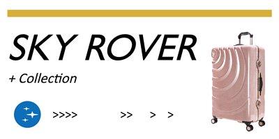 Sky Rover系列 行李箱