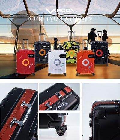 V-ROOX STUDIO ZERO行李箱