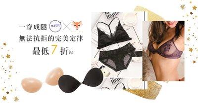 nubra,nubra絕世好波,隱形胸罩,隱形內衣,美胸,女性,隱形,豐胸,舒適,內衣,性感,女生必備,激升,歐美內衣,法式內衣,蕾絲,性感內衣,胸墊,內衣