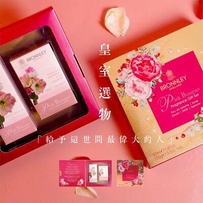 母親節,玫瑰.雕花皂,香氛皂,御香坊