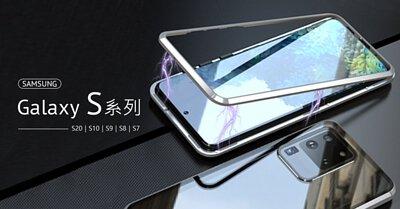 三星S系列手機殼