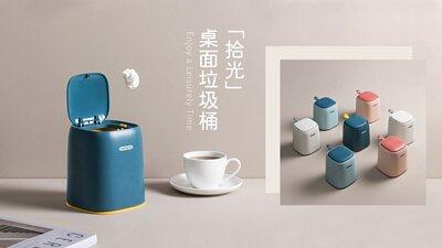 車用/家用迷你按壓式掀蓋雜物收納垃圾桶(四色)【CLIFE190】