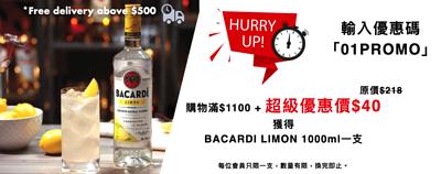調酒工具 香港調酒hk flair iron