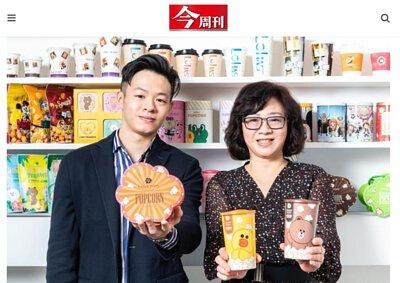 Candy Poppy爆米花今周刊報導,左為波滋達食品行銷經理林彥廷、右為波達滋食品總經理王由紫