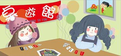 桌遊,board game,狼人殺,黃牌,說書人