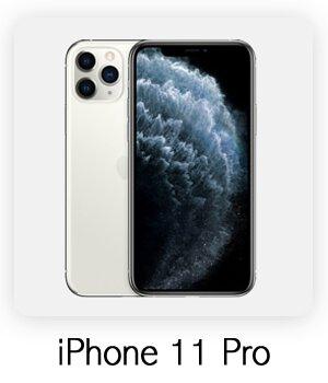 iPhone 手機殼 APPLE 蘋果手機殼 i11 PRO