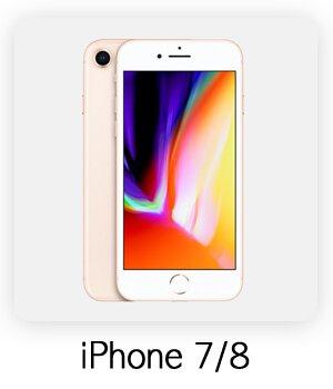 iPhone 手機殼 APPLE 蘋果手機殼 i7 i8