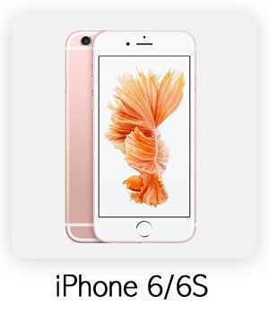 iPhone 手機殼 APPLE 蘋果手機殼 i6 i6S