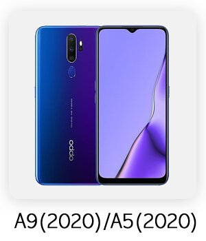 OPPO 手機殼 A9 2020 A5 2020
