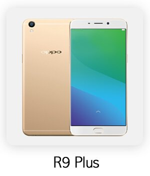 OPPO手機殼 r9plus
