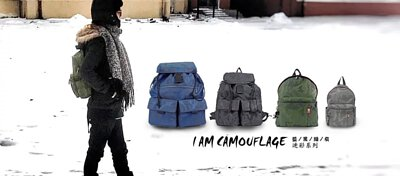 I AM CAMOUFLAGE 迷彩系列