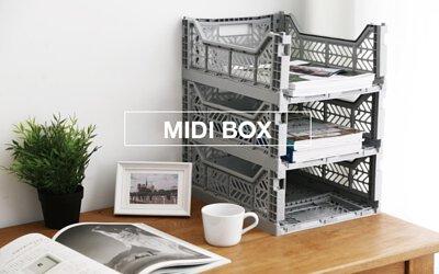 Aykasa折疊收納籃 - Midi Box