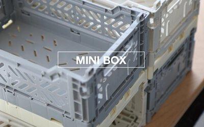 Aykasa折疊收納籃 - Mini Box
