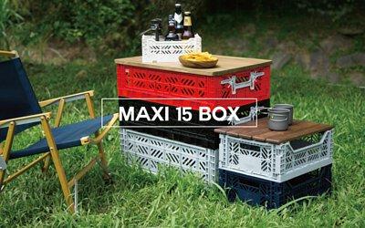 Aykasa折疊收納箱 - Maxi Box(L15)