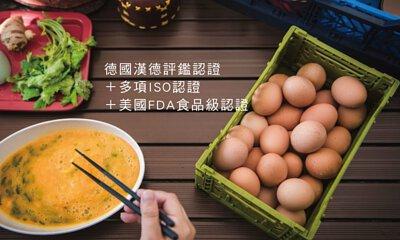 aykasa折疊收納籃-安全-符合美國FDA食品標準等級認證及多項ISO認證