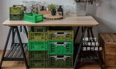 aykasa折疊收納籃-4種尺寸,37種顏色,選擇性最多
