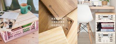 aykasa收納籃專屬實木桌板-大增實用價值,品味脫穎而出