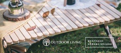 露營,戶外,野餐,居家,選物,蛋捲桌,相思木,楓木,收納