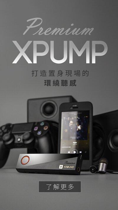 XPUMP