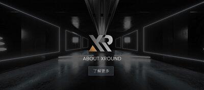 XROUND, 關於我們, about us, 真無線藍牙耳機, 台灣聲學品牌, 台灣耳機品牌