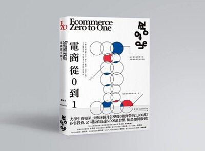 團圓堅果ZTO
