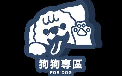 Accstore dog categories
