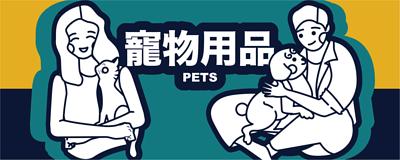 accstore pets