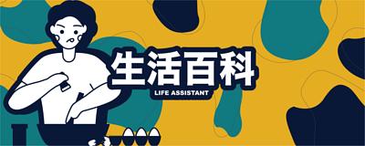 Accstore life assistant