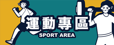 Accstore sport banner
