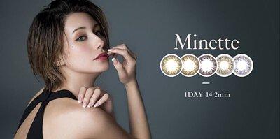 PIA Minette 1-Day | Glassinpocket.com