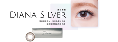 Deesse-Diana-Silver-Color-Contact-Lenses
